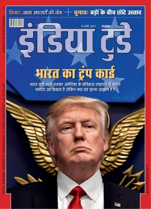 India Today Hindi-15th March 2017