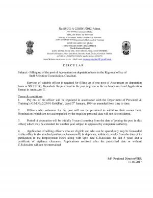 SSC invited Applications for 1 Accountant Post, Graduates are Eligible to Apply