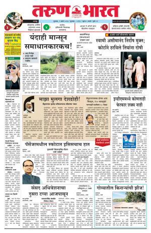 Main- Nagpur