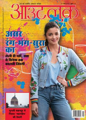 Outlook Hindi, 27 March 2017