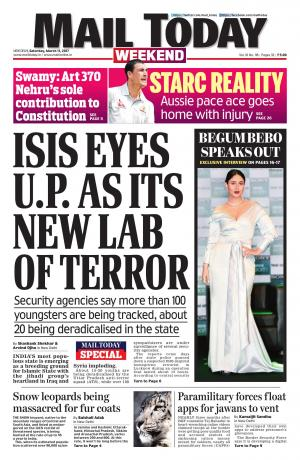 Mail Today issue March 11, 2017