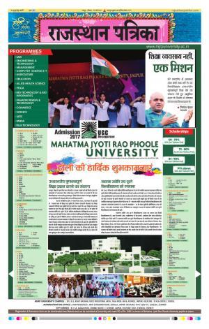 Jaipur 12-03-2017