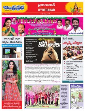 13-3-2017 Hyderabad