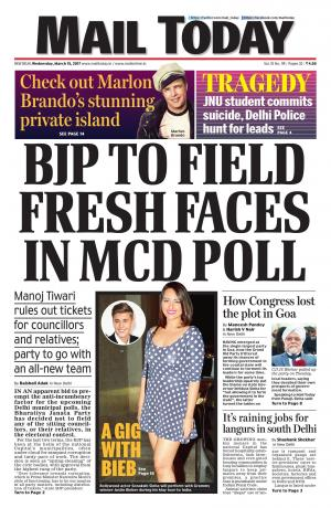 Mail Today Issue March 15, 2017
