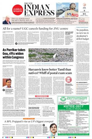 The New Indian Express-Tirunelveli