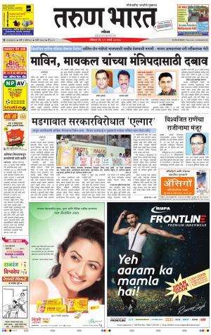goa tarun bharat daily page