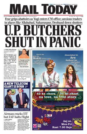 Mail Today Issue March 21, 2017