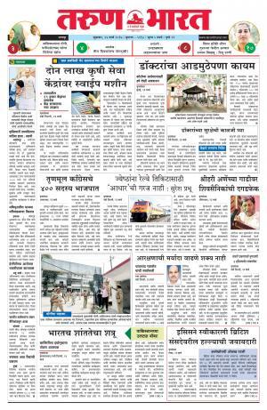 Nagpur-Main
