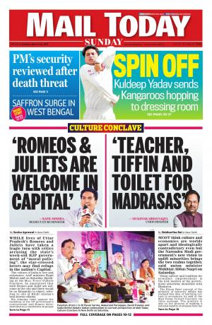 Mail Today Issue March 26, 2017