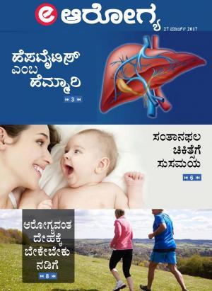 health270317