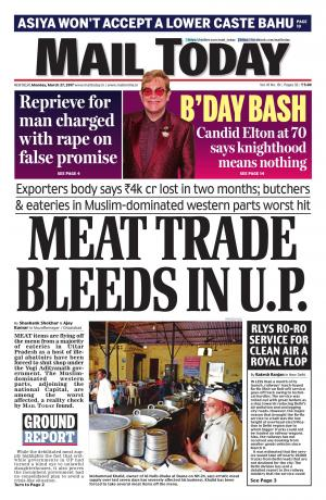 Mail Today Issue March 27, 2017