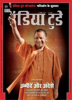 India Today Hindi-5th April 2017