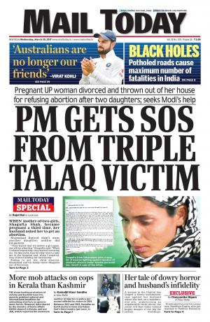 Mail Today Issue March 29, 2017