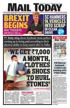 Mail Today issue March 30, 2017