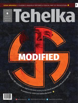 Vol-14 Issue-6