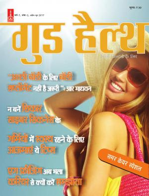 Good Health Apr-June-2017