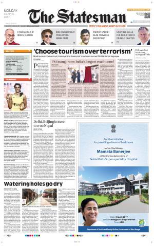 Bhubaneswar - The Statesman
