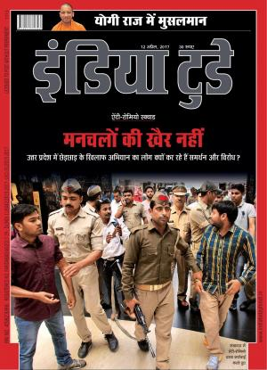 India Today Hindi-12th April 2017