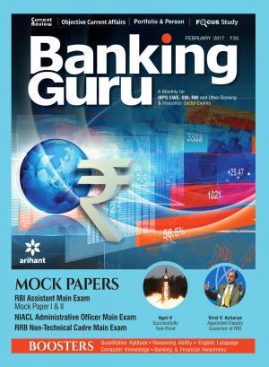 Banking Guru - Feb 2017