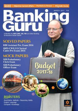 Banking Guru - March 2017