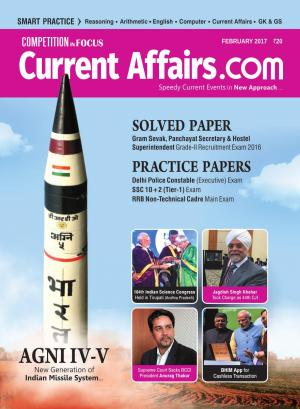 Current Affairs dot Com - Feb 2017
