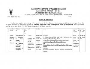 ICAR-IIPR Recruitment 2017 for 09 Junior Research Fellow and Other Posts