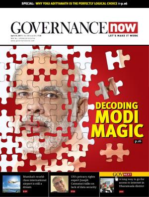 Governancenow Volume 8 Issue 5