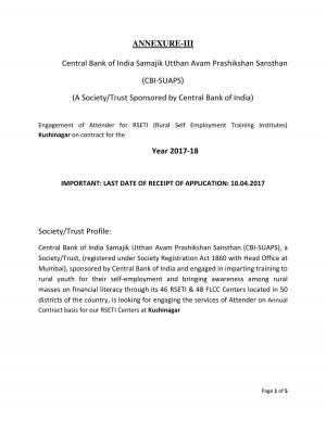Central Bank of India (SUAPS) Recruitment, Apply for 1 post of Attender for RESTI, kushinagar