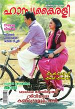 Hasyakairali Monthly