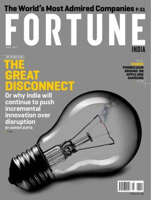 Fortune India April Issue 2017