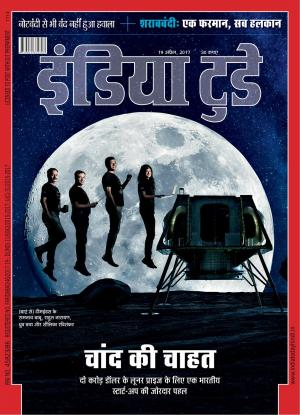 India Today Hindi-19th April 2017