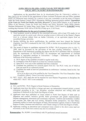 Jamia Millia Islamia Recruitment 2017 for 4 Assistant Professor & Office Assistant Posts