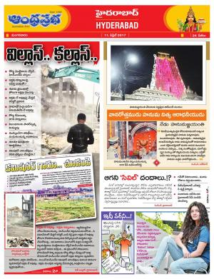 11-4-2017 Hyderabad