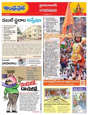12-4-2017 Hyderabad