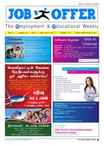 JOB OFFER NEWSPAPER FREE EDITION