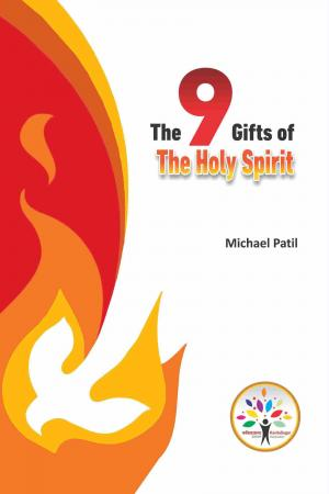 The Nine Gifts of the Holy Spirit - KavitaSagar Publication, Jaysingpur  कवितासागर प्रकाशन, जयसिंगपूर