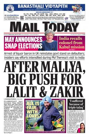 Mail Today issue, April 19, 2017