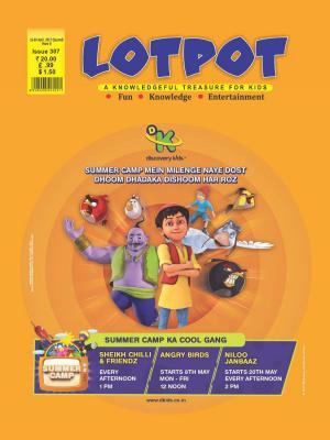 Lotpot English