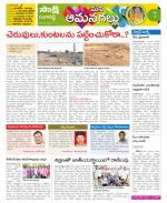 Ranga Reddy Constituencies