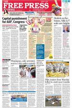 Free Press Journal - Mumbai Edition