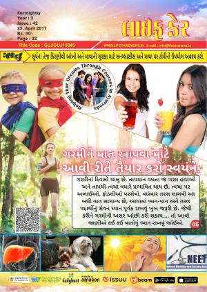 42 Issue 25 April 2017