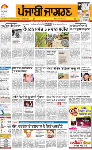LUDHIANAPunjabi jagran News : 28th April 2017