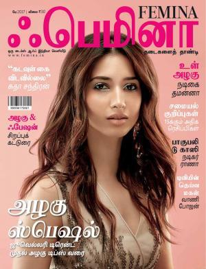 Femina Tamil