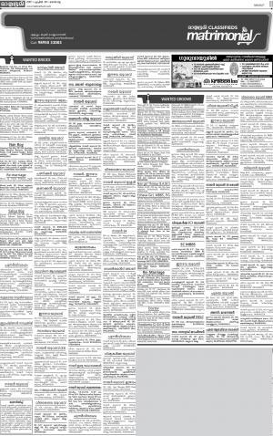MALAPPURAM MATRIMONIAL DT. 30.04.2017