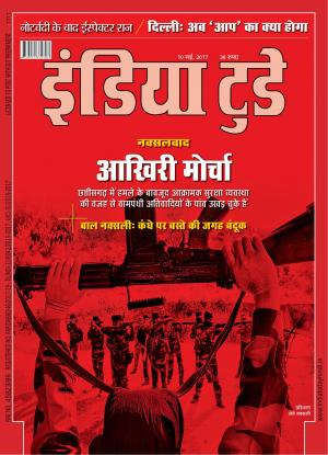 India Today Hindi-10th May 2017