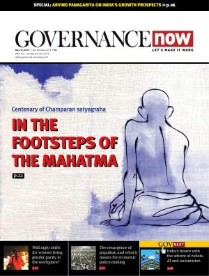Governancenow Volume 8 Issue 7