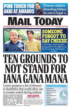 Mail Today Issue May 4, 2017