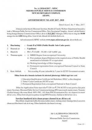 Mizoram PSC Recruitment 2017 for 3 Grade II of MHS Posts
