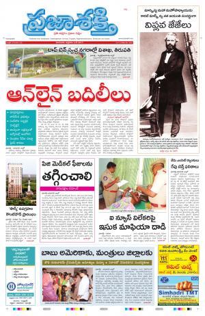 AP Main Pages