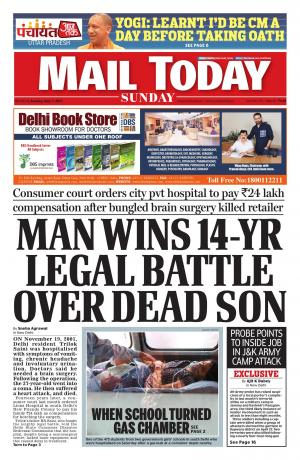 Mail Today Issue May 7, 2017